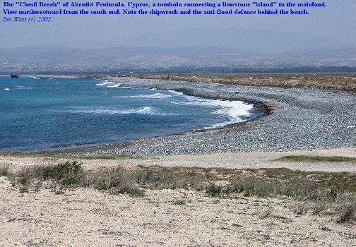 southern end of the  Episcopi Bay Tombolo Beach, Akrotiri, Cyprus